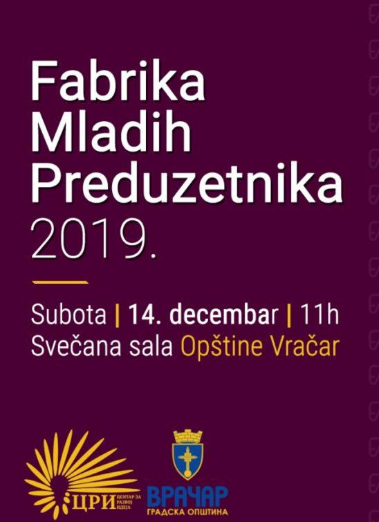 Ne propusti: Konferencija Fabrika Mladih Preduzetnika 2019.
