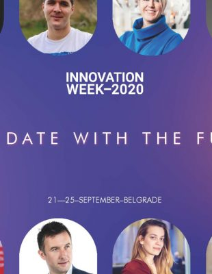 AFA All for All organizuje Treću nedelju inovacija