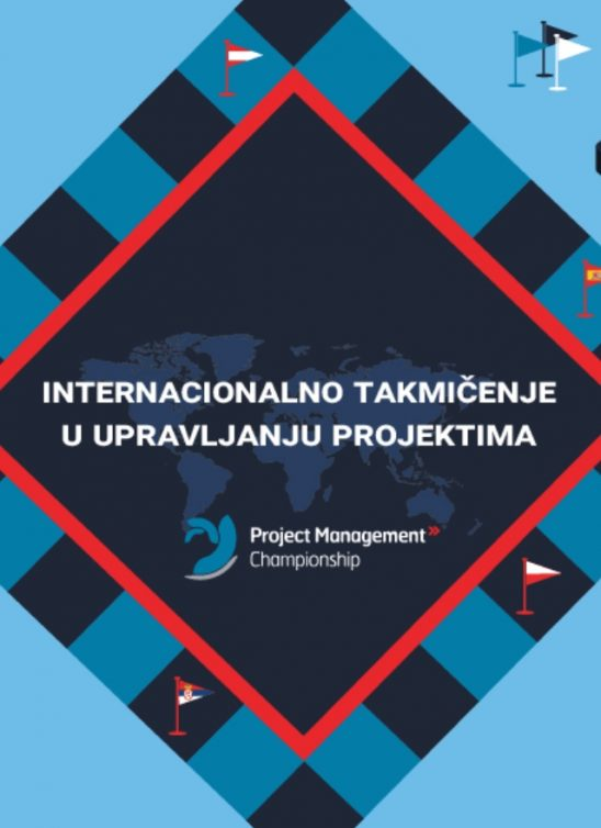 "Internacionalno takmičenje u upravljanju projektima ""Project Management Championship 2021"""