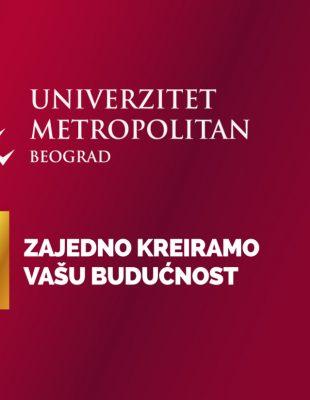 15 uspešnih godina Univerziteta Metropolitan