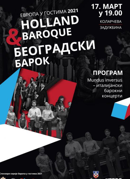 "Koncert holandskog ansambla ""Holland Baroque"", 17. marta u Beogradu"