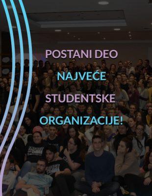 Prijave su otvorene – postani deo najveće studentske organizacije na svetu!