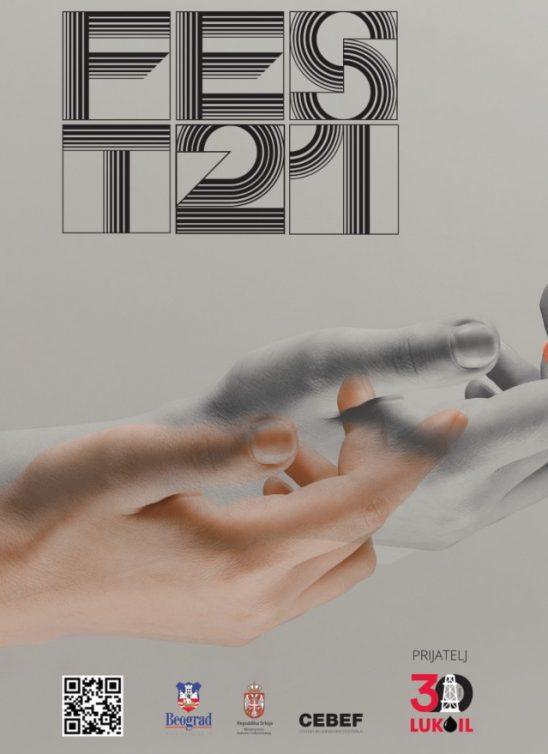 Danas se otvara 49. Međunarodni filmski festival – FEST, koji će trajati od 7. do 16. maja