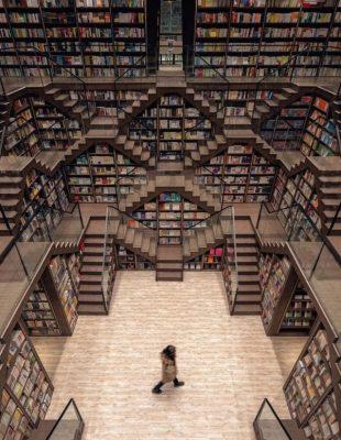 8 najinovativnijih knjižara u Kini