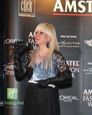 Dodela nagrada 28. Amstel Fashion Week-a